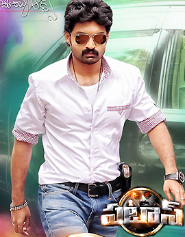Pataas Movie Review