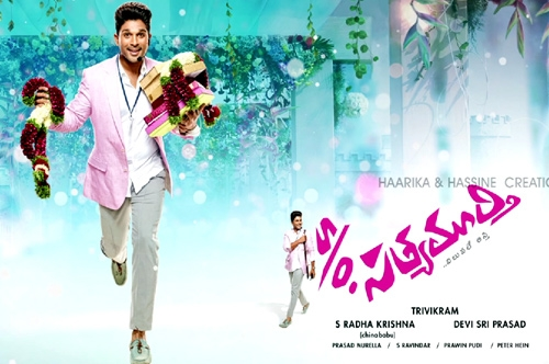 s o sathyamurthy motion poster