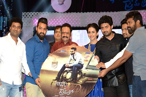 nannaku prematho audio launch event