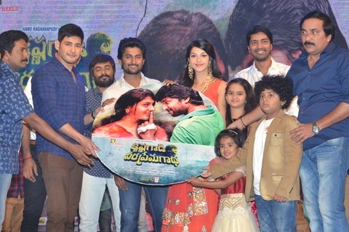 krishnagaadi veera prema gaadha audio launch event