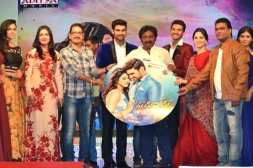 speedunnodu telugu movie audio launch