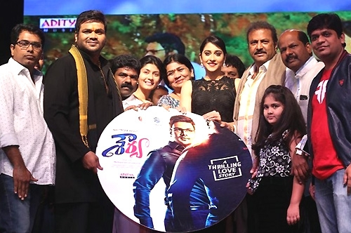shourya movie audio launch event