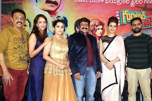 guntur talkies movie trailer launch