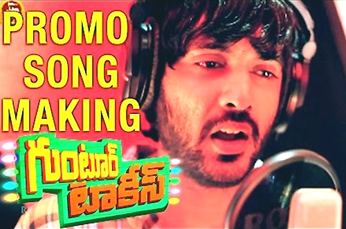 guntur talkies promo song making video