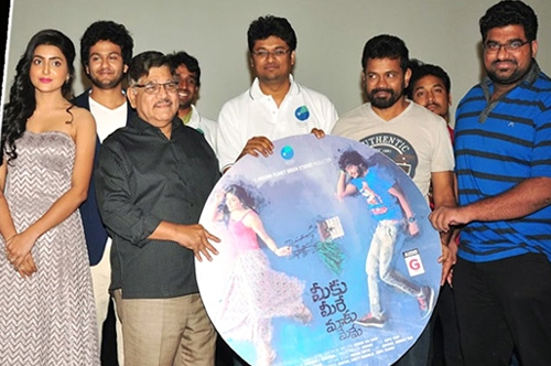 meeku meere maaku meme movie audio launch event