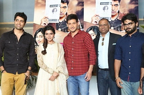 kshanam movie trailer launch by mahesh babu and samantha
