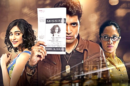 kshanam movie trailer