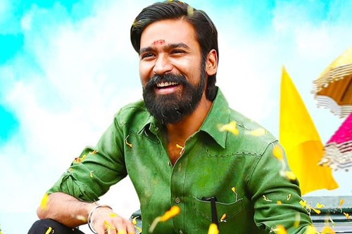 kodi movie official motion poster