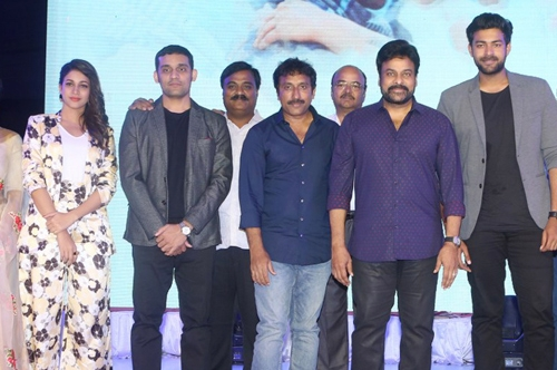 mister movie pre release event