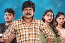 Bomma Adirindi Dimma Thirigindi Movie Trailer