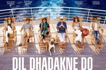 Dil Dhadakne Do Official Trailer | In Cinemas 5th June