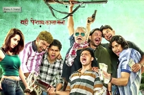 Meeruthiya Gangsters Official HD Trailer