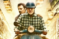 TE3N Movie Official Trailer