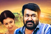 Manamantha Movie Official Teaser