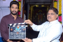 DJ - Duvvada Jagannadham Movie Launch Event