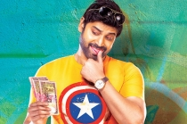 Naruda Donoruda Movie Theatrical Trailer