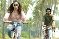 Dear Zindagi: Life Is A Game Movie Teaser