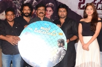 Appatlo Okadundevadu Movie Audio Launch