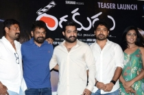 Darshakudu Movie Teaser Launch