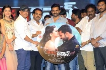 Jawaan Movie Pre Release Event