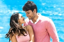 Manasuku Nachindi Movie Latest Trailer