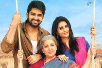 Ammammagarillu Movie Offical Teaser