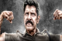 Saamy Telugu Movie Motion Poster