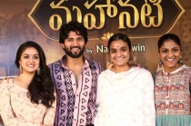 Mahanati Movie Success Meet Event