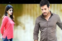 Yemainado Song - Mr. Majnu