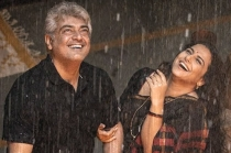 Agalaathey Video Song
