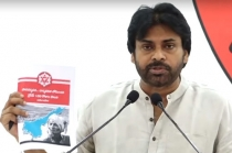 Janasena Party Report on YSRCP 100 Days Governance