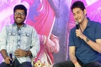Mahesh Babu and Anil Ravipudi Interaction With Family Audience