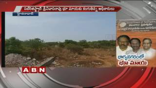 cyberabad police busts rs 587 crore miyapur land scam abn telugu