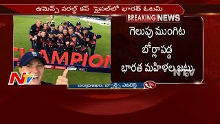 team india loses to england in womens world cup 2017 india vs england ntv