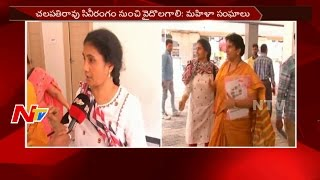 women organizations file case against actor chalapathi rao ntv