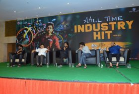 Ala-Vaikunthapurramloo-Movie-Success-Meet-06