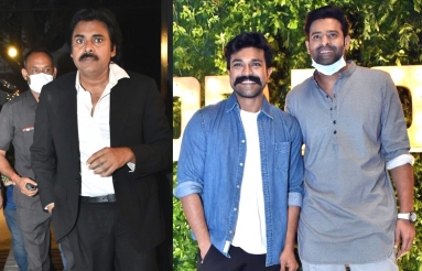 Celebs at Dil Raju 50th Birthday Party