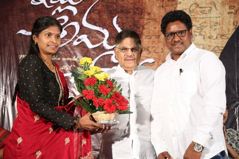 Itlu-Amma-Movie-First-Look-Launch-03 | Photo 7of 9 | Itlu Amma First Look | Itlu Amma Movie