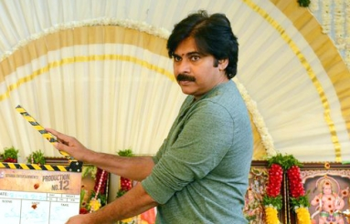 Pawan Kalyan - Rana Movie Pooja Cer..