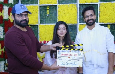 Vaisshnav Tej New Movie Launch