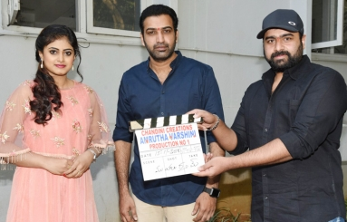 Amrutha Varshini Movie Opening