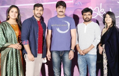 Itlu Anjali Movie Teaser Launch