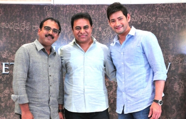KTR Watches Bharat Ane Nenu Movie Photos