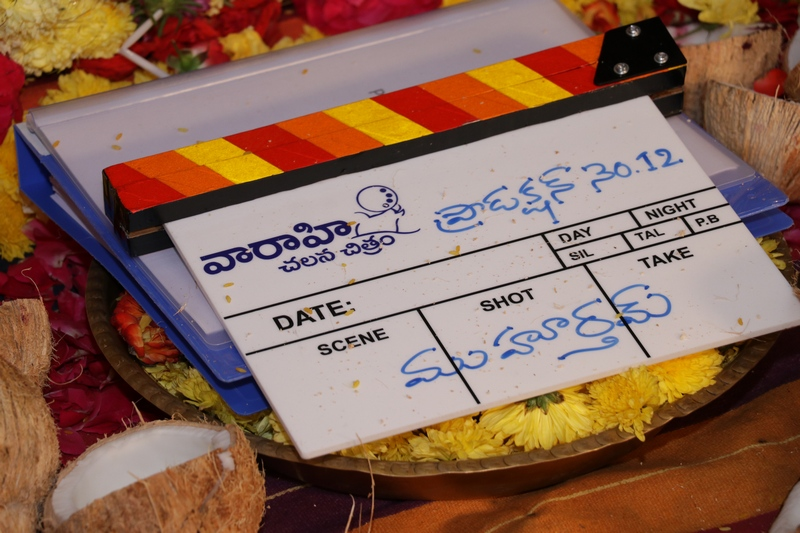 Kalyaan-Dhev-Debut-Movie-Launch-Photos-06
