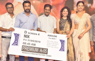 NGK-Movie-Pre-Release-Event-01