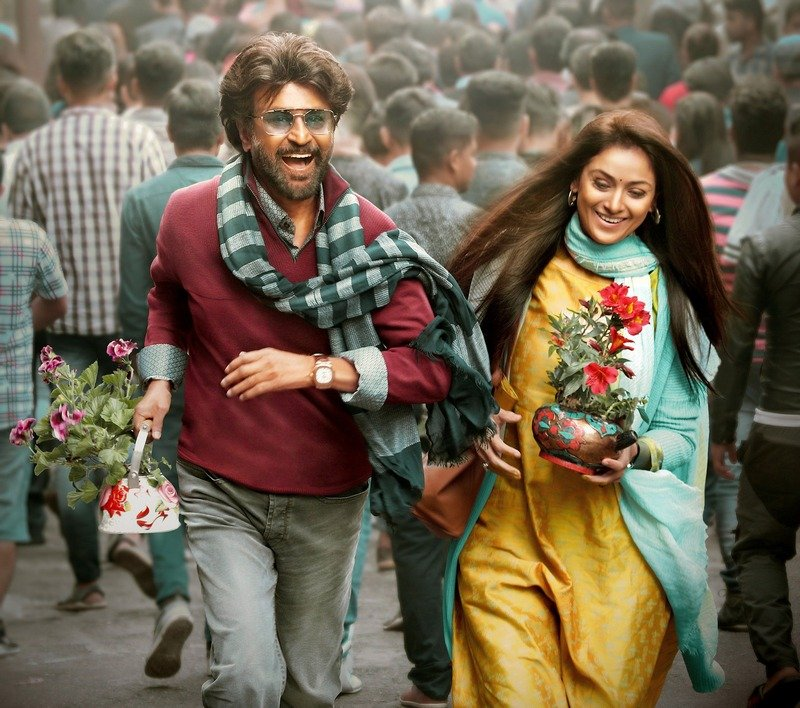 Petta Movie Stills