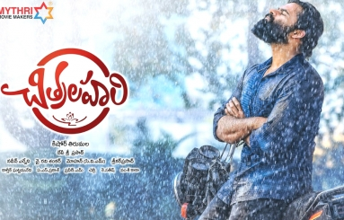 Chitralahari Movie Wallpapers