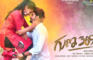 Guna 369 Movie Wallpapers