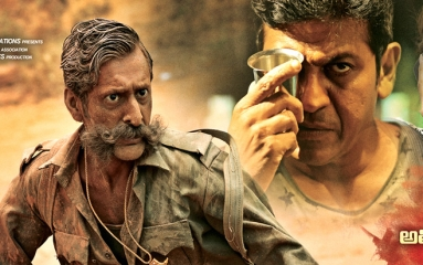 Killing Veerappan Wallpapers