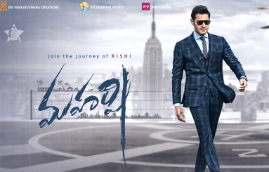 Maharshi Movie Wallpapers